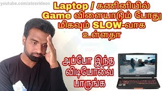 Downlad & Install | Amd graphics card| driver| in | tamil