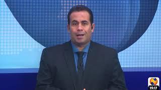 NTV News 20/03/2021