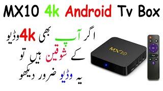 4k tv box price in pakistan - Thủ thuật máy tính - Chia sẽ kinh