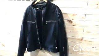 Мужская кожаная куртка — Choosl