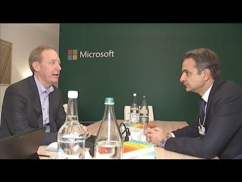 Συνάντηση του Κυρ. Μητσοτάκη με τον πρόεδρο της Microsoft στο Νταβός