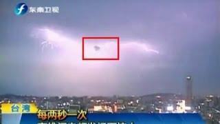 Смотреть онлайн НЛО от очевидцев 2014