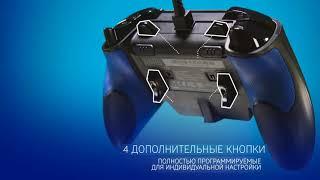 Razer Raiju PS4 - контроллер, созданный для киберспорта