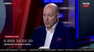 Гордон о том, как вернуть Крым и Донбасс