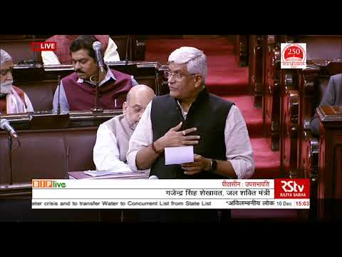 Shri Gajendra Singh Shekhawat on Calling Attention to National Irrigation Projects in Rajya Sabha