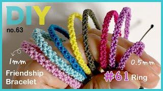 러블리 꽃 매듭팔찌 만들기🌺Friendship Bracelet 幸運手環 Pulsera De Nudo マクラメブレスレット| SoDIY #63(set#61)