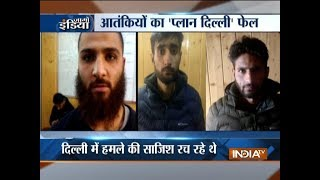 Three terrorists belonging to Islamic State terror group arrested by Delhi Police's Special Cell