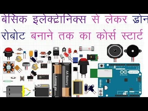 Basic Electronics and robotic course introduction 1