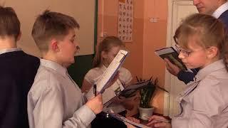 Метод джигсо на уроках английского