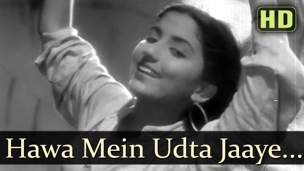 Hawa Mein Udta Jaaye Mera Laal Dupatta| Lata Mangeshkar  Lyrics
