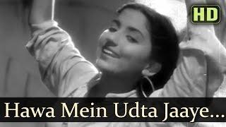 Hawa Mein Udta Jaaye Mera Laal - Barsaat - Bimla Kumari