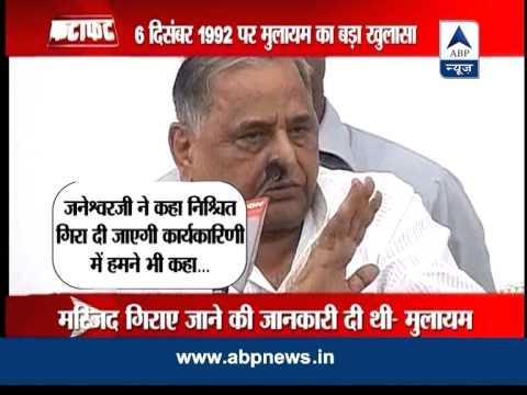 Late president Shankar Dayal Sharma knew Babri would be razed: Mulayam