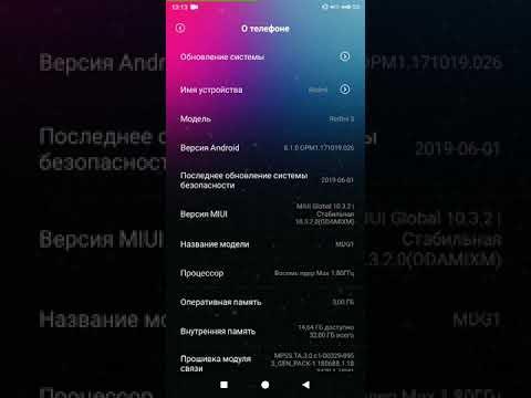 Свежая прошивка для Xiaomi Redmi 5 Global Stable 10.3.2.0 RU и China Android Oreo 8.1