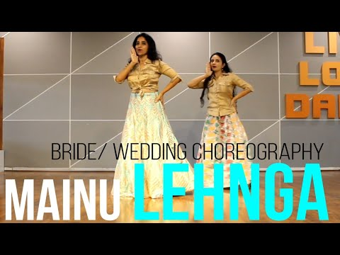 LEHNGA / JASS MANAK/ BRIDE DANCE/ WEDDING DANCE/ SHADI SONG FOR GIRLS Maango Download