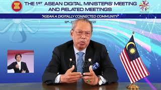 Keynote Speech at The 1st ASEAN Digital Ministers Meeting and Related Meetings