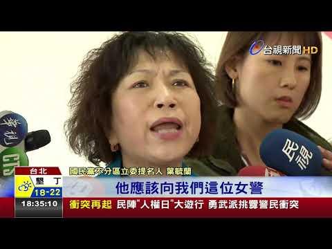 [新聞] 國民黨副發言人:她貌似路人甲怪阿姨 - HatePolitics板 - Disp BBS