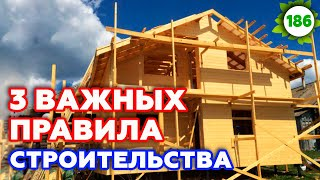 Зимняя дача 6х8   Как строить каркасный дом по канонам?