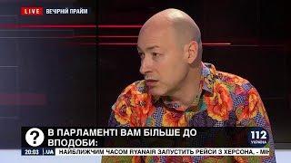 Гордон о заходе на рынок Украины мировых брендов