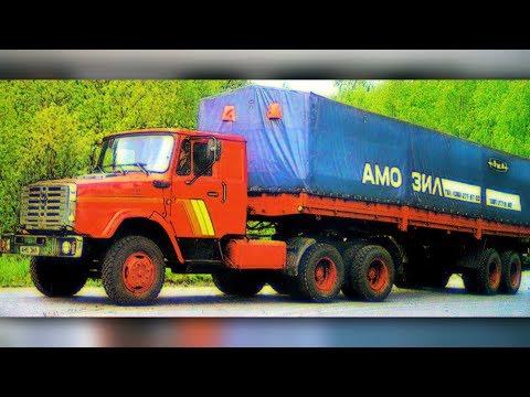 ЗИЛ 133Г4 | История грузовика ЗИЛ 133 | ЧАСТЬ 3 АВТО СССР #73