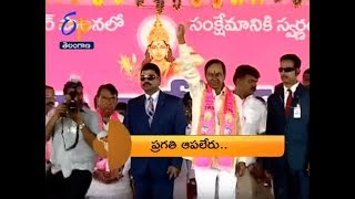 Telangana | 2nd September 2018 | ETV 360 8 PM News Headlines
