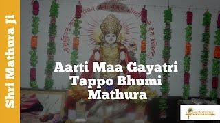 Maa Gaytri Tapobhumi Aarti Temple Mathura