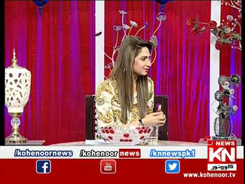 Good Morning 23 April 2020 | Kohenoor News Pakistan