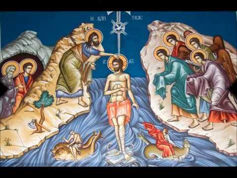 Крещение Господне. Богоявление. Молитвы.
