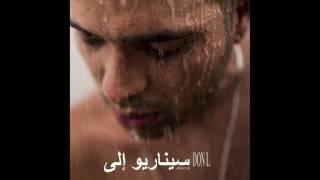 01. Don L - Eu Não Te Amo (feat. Diomedes Chinaski)