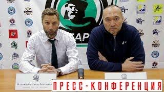 Пресс- конференция по итогам матчей «Бейбарыс» - «Алтай Торпедо».(14.11.18)