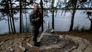 Мистические места Урала