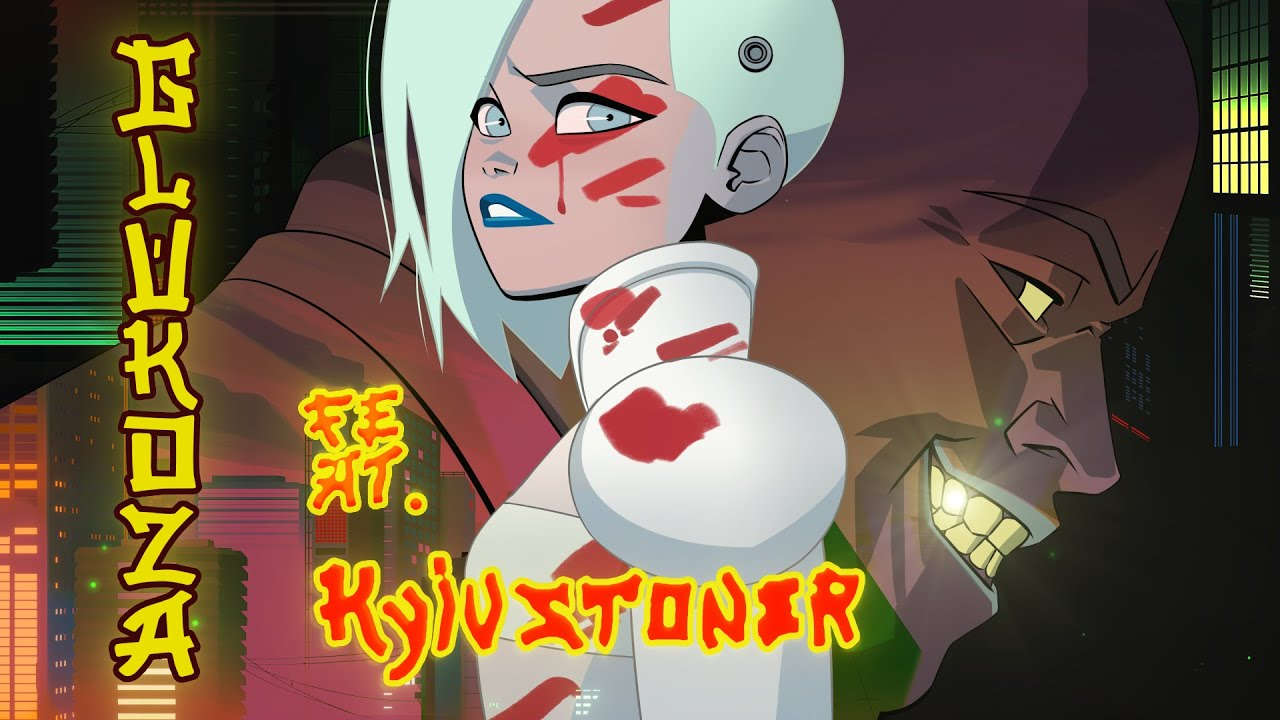 Глюк'оZа ft. KYIVSTONER — Мотыльки
