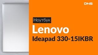 Ноутбук Lenovo IdeaPad 330-15IGM Midnight Blue (81D100HARA) от компании Cthp - видео 1