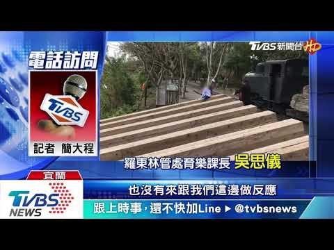卸木平台被當溜滑梯 孩童嬉戲跌入池險溺水