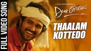 Thaalam Kottedo Full Video Song   Dear Comrade Malayalam  Vijay Deverakonda   Bharat Kamma