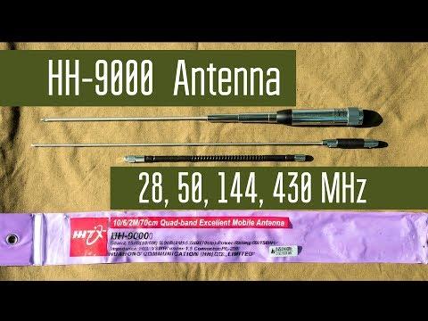 Четырёх-диапазонная антенна HH-9000. 28/50/144/430 МГц. Проверка в полях. Перестройка на 27 МГц.