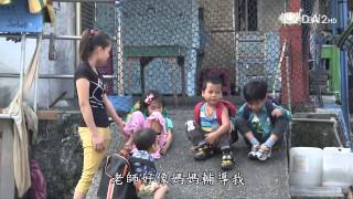 【在台灣站起】20140102 - 蘭嶼夢妯娌情 - 阮翠嬌黎金惠 - 越南