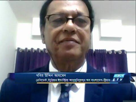 খবির উদ্দিন আহমেদ-প্রেসিডেন্ট, ট্যুরিজম ইন্ডাস্ট্রিজ অ্যাসোসিয়েশন অব বাংলাদেশ-ট্রিয়াব | ETV Business