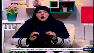 الخشوع فى الصلاة ج 2 أ. هاله سميرالمستشار الاسرى والتربوى