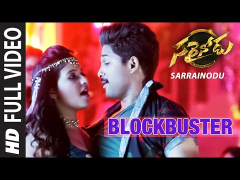 Download BLOCKBUSTER Full Video Song ||