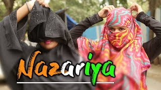 नज़रिया | लघु कथा |  Nazariya | Short Film | सोच बदल जायेगी
