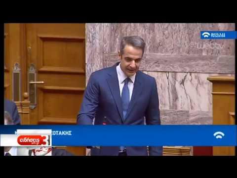 Απάντηση Κ. Μητσοτάκη σε επίκαιρη ερώτηση της Φ.Γεννηματά για το προσφυγικό | 22/11/2019 | ΕΡΤ