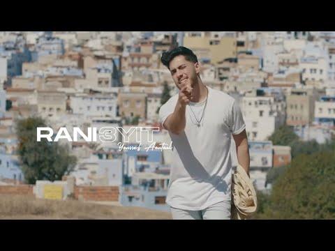 Youssef Aoutoul - Rani 3yit