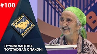 Boriga baraka 100-son O'yinni vaqtida  to'xtadgan onaxon!  (11.01.2019)