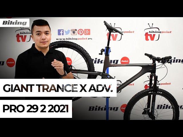 Видео Велосипед Giant Trance X Advanced Pro 2 (Carbon/Chameleon Mars)