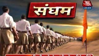 Sangham: Birth and growth of Rashtriya Swayamsevak Sangh (RSS) (PT-1)