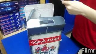 Коробка желаний 2018. Розыгрыш в магазине Игровед у метро Белорусская (Москва).