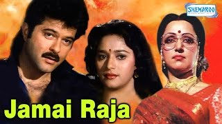 Jamai Raja – Superhit Comedy Movie – Anil Kapoor – Madhuri Dixit – Hema Malini