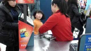 preview picture of video 'Wal-Mart Shopping in China'
