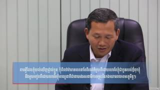 H E Hun Manet's Interview (Khmer subtitle)