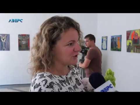 До дня котів у Луцьку презентували виставку картин - YouTube